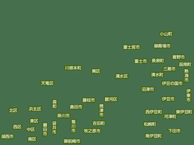 静岡県のエリアから不動産を探す