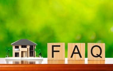 不動産購入時にぶつかる、さまざまな疑問や不安にお答えします。