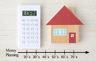 住宅ローンを組む前に、シミュレーションを行う事をおすすめします。