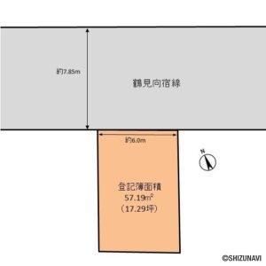 浜松市中区向宿 JR浜松駅まで1.8Km