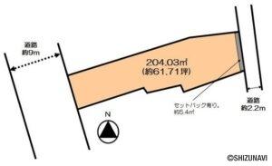静岡市清水区清水町 約61.71坪