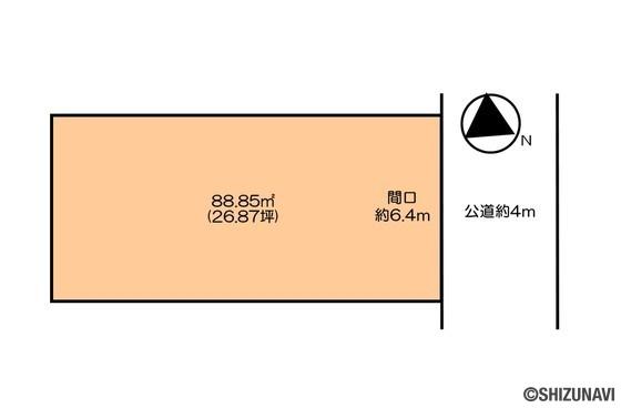 清水区日立町 小中学校徒歩10分圏内