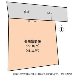 浜松市中区和合北2丁目 48坪の売土地