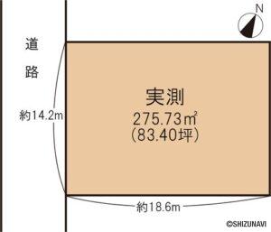 富士宮市大岩 広々83坪の整形地 自然豊かな分譲地内
