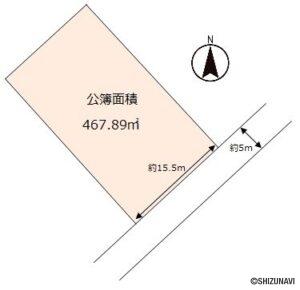 静岡市葵区西千代田町 建築条件無 都市ガス 南東向 横内小学校・東中学校