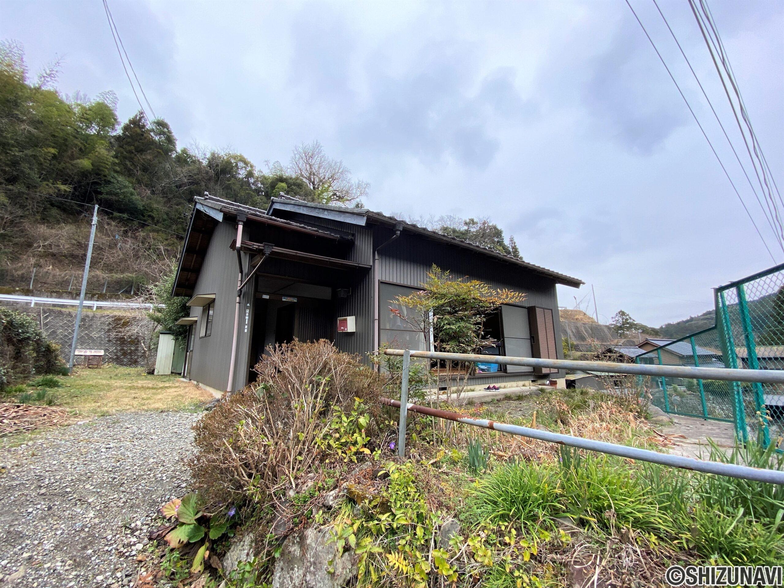 静岡市葵区黒俣の中古住宅