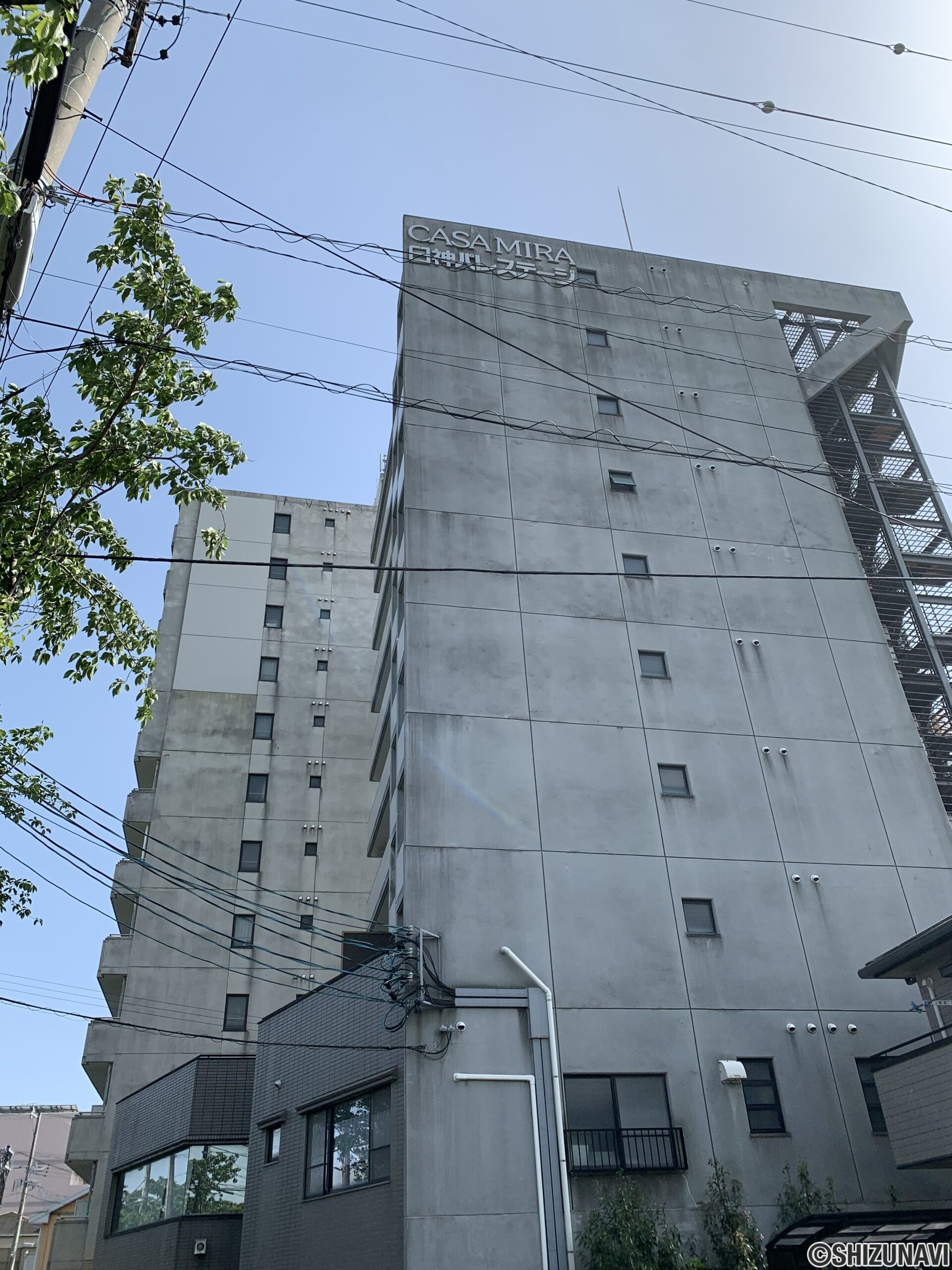 中区北寺島町 区分マンション1K オーナーチェンジ物件