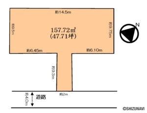 静岡市清水区駒越中 駒越小・第四中学区
