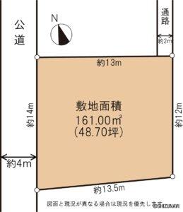 静岡市駿河区向敷地 約48.70坪の整形地