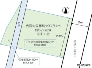 静岡市葵区西瀬名町【建築条件なし】間口12m 家庭菜園付き