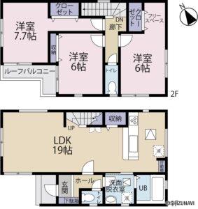 【新築分譲住宅】浜松市中区茄子町2号棟